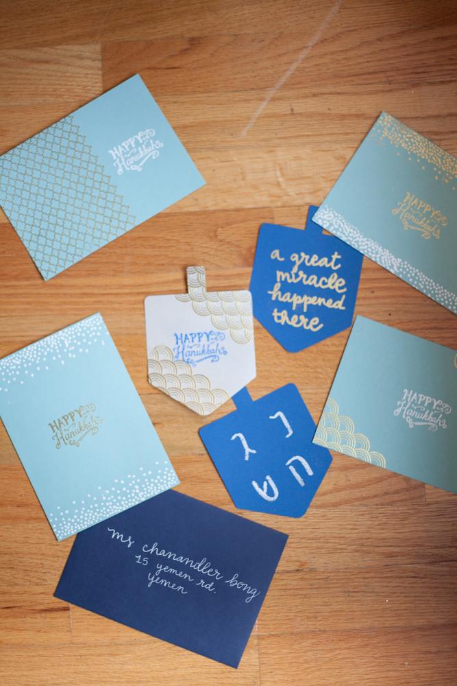 Hanukkah DIY Decorations