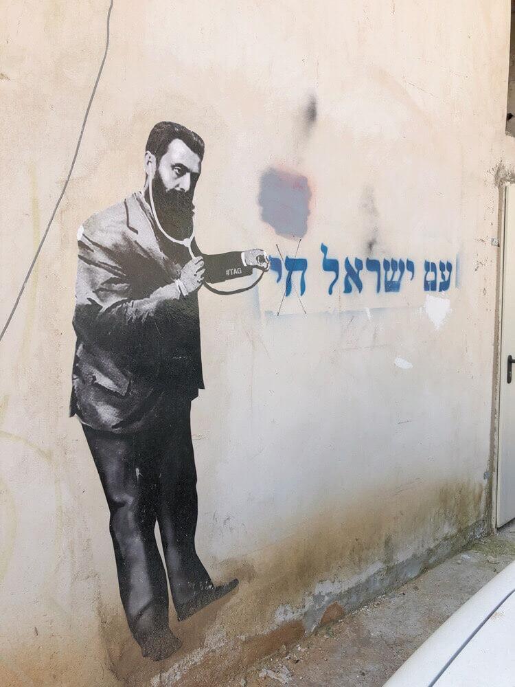 What to do in Tel Aviv, Israel